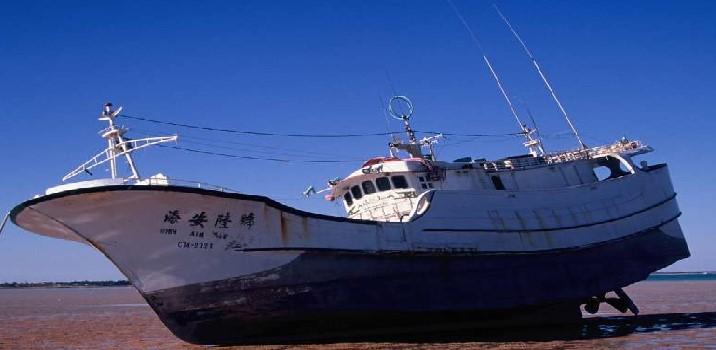High Aim 6 - Ghost ship