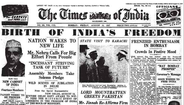 The Newspaper published on 15th August, 1947