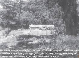 Sabarimala - 1942